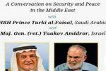 لقاء سعودي اسرائيلي علني في واشنطن