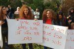 مظاهرات حاشدة في الجامعات الاسرائيلية ضد قتل النساء