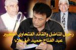 رحيل المناضل والقائد الفتحاوي الكبير- عبد الفتاح حميد 'أبو علاء'....سامي إبراهيم فودة