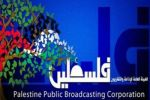 تهديد بمقاضاة مسؤولي التلفزيون الفلسطيني