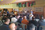 قوات الأمن الفلسطينية تفشل في منع عقد لقاء فتحاوي في رام الله