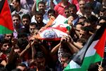 وحدهم شهداء فلسطين يبتسمون .... إكرام التميمي