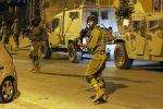اعتقالات واسعة ومصادرة أموال بحجة 'دعم المقاومة'