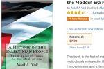 سخرية اسرائيلية تافهة :كتاب فارغ عن تاريخ الشعب الفلسطيني يتصدر مبيعات 'أمازون'