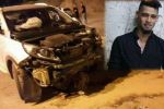 'السرعة الزائدة' تقتل شاباً وتُصيب 4 في أريحا