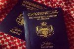 الاردن يقرر اصدار جوازات سفر المقدسيين عبر البريد ويخفض خدمة تجديدها او اصدارها الى 50 دينار