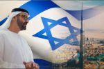 'وول ستريت جورنال': مفاوضات سرية بين الإمارات وإسرائيل حول إيران