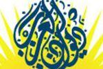 تحية للعازفين على أوتار اللغة العربية في فلسطين ....عادل سالم