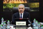مجلس الوزراء الفلسطيني يقرر الموافقة على تسديد المستحقات المترتبة لـ 130 هيئة محلية قبل نهاية الشهر الجاري