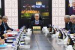 مجلس الوزراء: يقرر التنسيب إلى سيادة الرئيس بتشكيل مجلس التعليم العالي  واعتماد شعار القدس عاصمة للثقافة الإسلامية لعام 2019 على الأوراق الرسمية