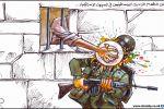 الحرب هي على انجازات أسرى فلسطين ....جواد بولس