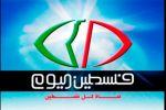 اغلاق فلسطين اليوم....إستهداف للإعلام المقاوم ... بقلم راسم عبيدات