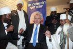 هل وُلِد نتنياهو في السودان؟