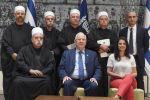 قانون القومية و'الانتفاضة المهذبة' لدروز 'إسرائيل'