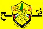 الغف: ندعو لتصعيد المقاومة الشعبية لمواجهة جرائم دولة الاحتلال وقوانينها العنصرية
