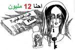 يخشون كشف هويتهم وهم اناس رائعون ..البيت الابيض يكشف : فلسطينيون من الضفة وغزة يتصلون بالادارة الامريكية بعيدا عن السلطة