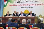 الرئيس خلال اجتماع الثوري: جاهزون لتنفيذ بنود اتفاق 2017