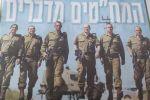 عسكريون إسرائيليون : 'موجة العنف' القادمة ستكون أكثر خطورة