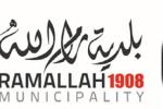 بلدية رام الله تفوز بجائزة التميز في نظم المعلومات الجغرافية على مستوى العالم