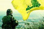 حزب الله يهدد عشرات المسؤولين الإسرائيليين عبر تطبيق واتس اب