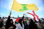 لائحة اتهام لمواطن بسبب منشورات مؤيدة لحزب الله