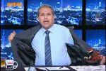 'يعوّض عليكي يا مصر' .. عكاشة يهدد بـ'مليونيّة' ليترأس البرلمان ويشبه نفسه بسيدنا يوسف