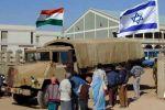 الهند تصادق على صفقة سلاح مع اسرائيل