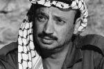 صور : أول جواز سفر فلسطيني للشهيد ياسر عرفات ومقتنيات شخصية