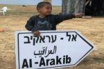 شرطة الاحتلال تعتقل زوجة شيخ العراقيب وحفيده القاصر