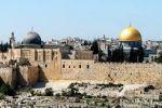 اقليم القدس يصدر تقرير الانتهاكات بحق مدينة القدس خلال كانون الثاني 2017