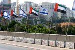 قلق إسرائيلي من الاستثمارات الإماراتية بعد تحذير الموساد.. غموض يحيط بأكبر صفقة منذ التطبيع