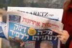 أضواء على الصحافة الإسرائيلية 30-31 آب 2019