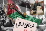الإحـصـــــاء: 43% من مجمل السكان في فلسطين لاجئون