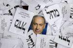 أضواء على الصحافة الإسرائيلية 6 آذار 2019