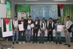 طلبة حركة فتح يشاركون التحالف من أجل التجديد الطلابى ندوة جول الاوضاع الفلسطينية