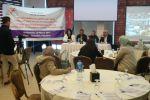 في غزة ورام الله: بال ثينك تعقد مؤتمر 'تعزيز التعاون بين منظمات المجتمع المحلي الفلسطينية من أجل بناء الدولة الفلسطينية'