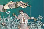 الفساد في العالم العربي: الرشوة والوساطة والابتزاز الجنسي أبرز مظاهره في ست دول من بينها فلسطين