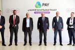 خلال زيارته ل JawwalPay:   محافظ سلطة النقد يبارك إطلاق المحفظة الإلكترونية ويؤكدعلى أهميتها