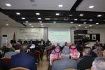 إطلاق أعمال المؤتمر التعاوني السنوي 'التوسع والإصلاح' في جمعية الهلال الأحمر في البيرة
