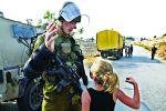 الخارجية تقدم بلاغا 'للجنائية' حول قضية عهد وأطفال فلسطين
