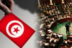 البرلمان التونسي يطيح بحكومة 'الحبيب الصيد' في تونس