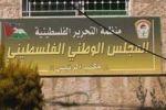 المجلس الوطني ونفض الغبار عن الغبار...عدنان الصباح