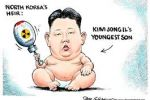 كيف تحول زعيم كوريا الشمالية من طفل مرح إلى دكتاتور ذو شخصية معقدة؟