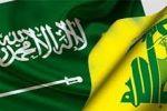 التسوية السعودية الإيرانية ... حزب الله إلى لبنان ؟....يقلم غالب يونس