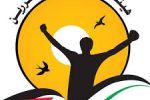 هيئة الأسرى تدين الاعتقالات المتكررة لأمين سر حركة فتح في القدس وغيره من النشطاء
