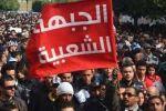 الجبهة الشعبية: لن نشارك في الحكومة الجديدة