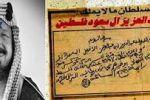 السعودية وبيع فلسطين وتنفيذ الأ ستراتيجية الأمريكية....د. غازي حسين