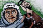 إسرائيل تطلب من ترامب شطب حق العودة للفلسطينيين