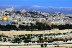 درب الضباب في القدس ...جواد بولس