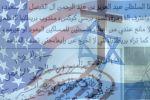 مستقبل المسلمين بين مطرقة المسيحية الصهيونية والإسلام الصهيوني....د. حميد لشهب